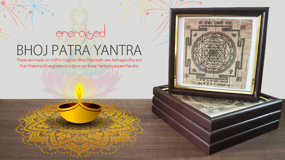 Bhoj Patra Yantra