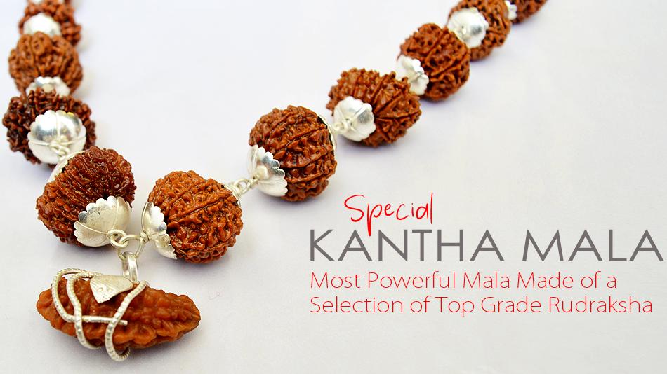 Kantha Mala